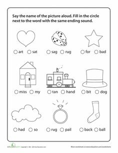 5 letter words ending in ce beginning ending sounds worksheet initial amp sounds 16411