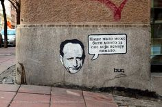 Duško Radović / Naše malo može biti mnogo za one koji nemaju nimalo / bug / Dorćol #BeogradskiGrafiti #StreetArt #Graffiti #Beograd #Belgrade #Grafiti
