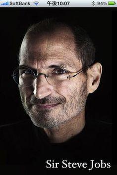 ジョブズが凝縮されたiOSアプリ『Sir Steve Jobs』  Android版もあるのかな?  http://www.lifehacker.jp/2011/05/110523sirstevejobs.html