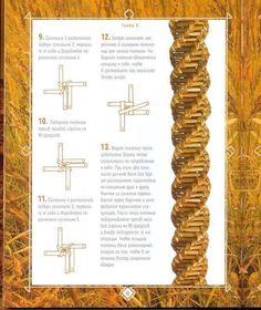 😍 Card Weaving, Paper Weaving, Weaving Art, Straw Projects, Straw Crafts, Straw Weaving, Basket Weaving, Origami Quilt, Corn Dolly