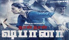 Naanthan Shabana Movie - HD :http://movies.jeyanet.com/naanthan-shabana-movie-hd/