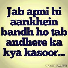 Funny Flirty Quotes, Flirty Quotes For Him, Funny Quotes, Short Status, Status Hindi, Kiss Day Messages, Crush Quotes, Love Quotes, Kissing Quotes