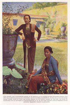 Javanese women in traditional dress original by PaperThesaurus