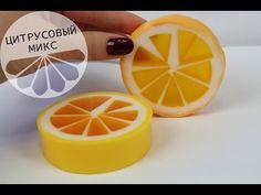 Мыловарение! Как сделать мыло апельсин - YouTube