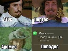 Smart Humor, Russian Jokes, Hello Memes, Creepypasta Characters, British Humor, Videos Online, Stupid Memes, Good Mood, Laughter