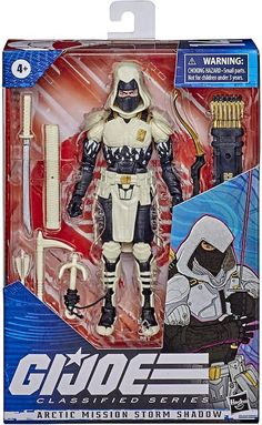 Gi Joe, Storm Shadow, Godzilla Toys, Shadow Images, Imperial Stormtrooper, Cobra Commander, Moon Knight, Cool Toys, Awesome Toys