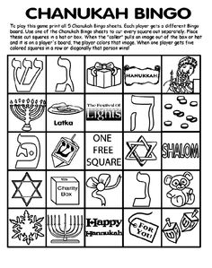 Chanukah Bingo Printable Game - Hanukkah Coloring Pages Printable Hanukkah For Kids, Feliz Hanukkah, Hanukkah Crafts, Jewish Crafts, Hanukkah Decorations, Christmas Hanukkah, Hannukah, Happy Hanukkah, Holiday Crafts