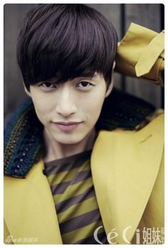 Park Hae Jin - My love from another star second lead and does great job