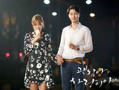 Gong Hyo Jin and Jo In Sung