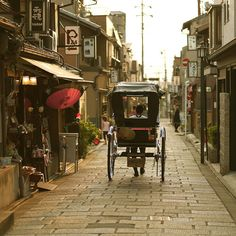 Kyoto--I love this historical old city in Japan. I'd love to go visit