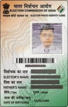 """How to get a New {""""VOTER ID CARD""""} in Kerala - CEO Officials Election Commission Of India, Voter Id, Kerala, Identity, Dating, Names, How To Get, Qoutes"""