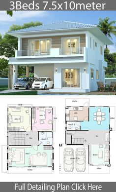 Modern house design plan with Style ModernHouse description:Number of floors 2 storey housebedroom 3 roomstoilet 2 roomsmaid's room Office houses design plans exterior design exterior design houses home architecture house design houses House Plans Mansion, Sims House Plans, House Layout Plans, Duplex House Plans, Family House Plans, Small House Plans, House Layouts, Simple House Design, House Front Design