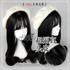 Anime Wigs, Anime Hair, Cosplay Hair, Cosplay Wigs, Pretty Hairstyles, Wig Hairstyles, Looks Kawaii, Kawaii Wigs, Ombre Wigs