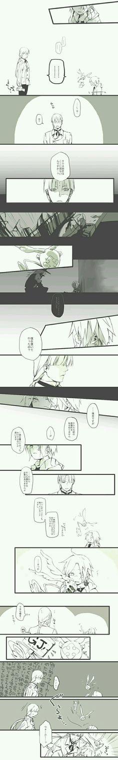 D.Gray-man doujinshi (11)