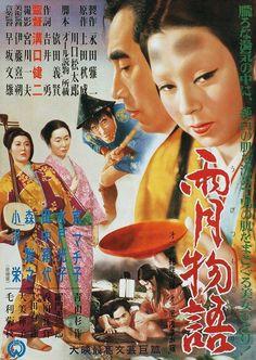 Contos da Lua Vaga (Ugetsu Monogatari - 1953) Dir: Kenji Mizoguchi.