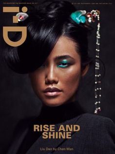 i-D Year of the Dragon