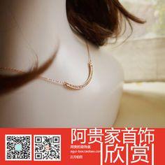 #阿贵家首饰欣赏# 大年初四~非常精美的一款项链~~
