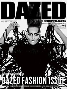 Dazed and Confused archiving Pugh's collections from 2003-2008 in the April 2008 issue