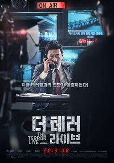 The Terror Live (2013.8.15)