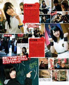 Majisuka Gakuen 4 #AKB48 #senbatsu #idols #japan #jpop #Akihabara