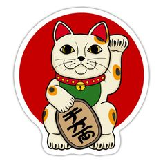 Maneki Neko, Neko Cat, Cat Stickers, Printable Stickers, Custom Stickers, Lucky Cat Tattoo, Cat Drawing, Asian Art, Cat Art