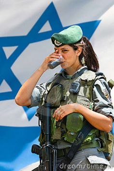 Another Israeli Army Girl