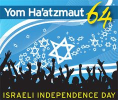 64th Israeli Independence Day - Yom HaAtsmaut - I was there for this