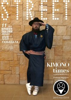Kimono Outfit, Kimono Fashion, Men's Fashion, Japanese Costume, Japanese Kimono, Male Kimono, Men's Kimono, Japanese Old Man, Men's Yukata