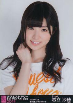 Iwatate Saho #AKB48
