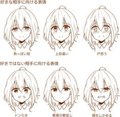 Anime is definitely a thing obtained from The french language, that is basically animated. Anime Face Drawing, Facial Expressions Drawing, Anime Faces Expressions, Anime Character Drawing, Drawing Base, How To Draw Anime Eyes, Manga Eyes, How To Draw Hair, Manga Drawing Tutorials