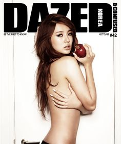 Yoon Eun Hye / Dazed & Confused Cover