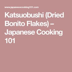What is Miso and How to Use It - Japanese Cooking 101 Red Miso, White Miso, Carrot Sticks, Miso Dressing, Asian Noodles, Cooking 101, Food 52, Dinner Tonight, Japanese Food