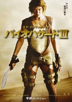 Resident Evil: Extinction Movie Poster #2 - Internet Movie Poster Awards Gallery