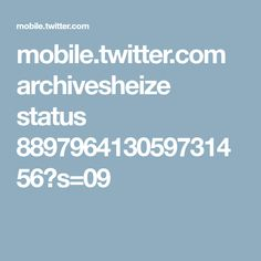 mobile.twitter.com archivesheize status 889796413059731456?s=09