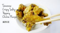 Baked not Deep Fried Taiwanese Crispy Salty Peppery Chicken Recipe 鹹酥雞翅 easy deep fried popcorn chicken nuggets Chinese recipes for snacks quick dinner meal Chicken Spices, Crispy Chicken, Marinated Chicken, Boneless Chicken, How To Cook Chicken, Chicken Recipes, Quick Dinner Recipes, Quick Snacks, Snack Recipes