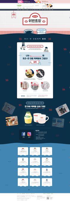Website Layout, Web Layout, Layout Design, Event Banner, Promotional Design, Event Page, Sales And Marketing, Site Design, Web Design Inspiration