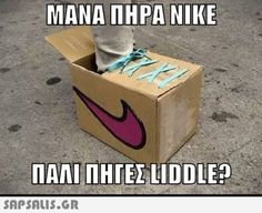 Cheap Nike Shoes For Large Legs is Mind Blowing - Wackyy Ankle Sneakers, Slip On Sneakers, Sneakers Nike, Elastic Shoe Laces, Funny Outfits, Funny Clothes, Nike Shoes Cheap, Cheap Nike, Ali Express