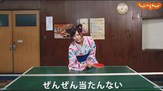 乃木坂46 白石麻衣 × 卓球 ~へたれまいやん~ じゃらん キャンペーン