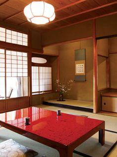 Kyoto, iyuki
