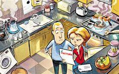8 trucos para ahorrar energía en la cocina - http://www.conmuchagula.com/2014/01/22/8-trucos-para-ahorrar-energia-en-la-cocina/