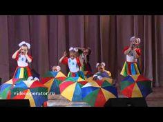 Студия танца РИОЛИС Зонтики - YouTube Canti, Blog Backgrounds, Cartoon Faces, Preschool Activities, Drama, Make It Yourself, Christmas Ornaments, Holiday Decor, Youtube