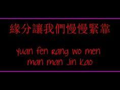 JJ Lin- Xiao Jiu Wo ft. Charlene Choi Lyrics