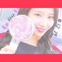 #twice #cute #once #korea #kpop #love #tt #beautiful #pretty #heart #かわいい #トゥワイス #いいね返し #like4like #likeme #followme ##l4l #트와이스 #sana #twicesana #happybirthday #happy #birthday #사나 #サナ #大好き #happysanaday