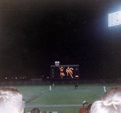 Jarry Park Stadium - Wikipedia, the free encyclopedia Major League Baseball Teams, Montreal Ville, Tree Lighting, Hula Girl, Fields, Parks, Lost, Twitter, Board