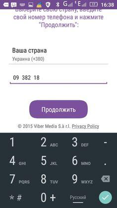 как скачать вайбер на айфон 5s пошаговая инструкция - фото 8