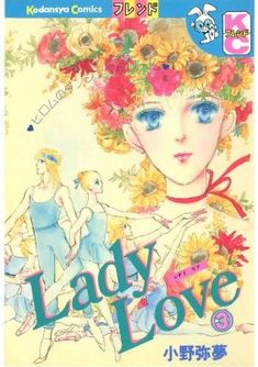 Shoujo, Princess Zelda, Love, Comics, Fictional Characters, Art, Amor, Art Background, Kunst