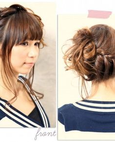 1 - Messy Side Braided Hairstyle