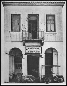 """Πειραιάς, καφενείο τα """"Δωδεκάνησα"""" Α.Δ. Ευσταθίου.Φωτογραφία από το βιβλίο του Στέλιου Β. Σκοπελίτη """"Νεοκλασικά σπίτια της Αθήνας και του Πειραιά"""". Greece Pictures, Old Greek, Neoclassical, Greece Travel, Vintage Pictures, Athens, Old Photos, The Past, Explore"""