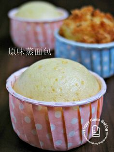Japanese steamed cup bread...looks like the Filipino puto steamed cake.