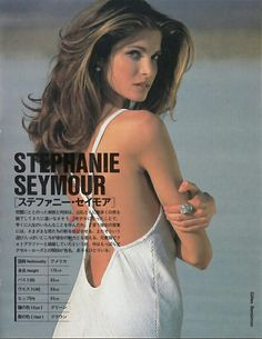 photoshoot ELLE magazine selection of 1993 successful supermodels. Stephanie Seymour, 90s Fashion, Fashion Models, Original Supermodels, 90s Hairstyles, Drew Barrymore, Outfit Trends, Elle Magazine, Linda Evangelista